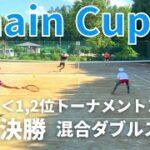 【テニス】1,2位トーナメント 決勝<混合ダブルス>にしおじさん/なで肩ペア!!