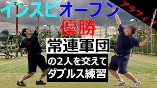 【テニス/ダブルス】アラフィフおっさんが20代30代に混ざってダブルス【TENNIS】