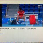 オリンピック錦織圭の第2戦をジェネリック実況。試合映像はNHKのサイトで視聴