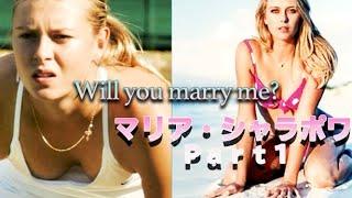 【テニス】試合中にプロポーズ!ナダル & シャラポワ × 2|Will you marry me?