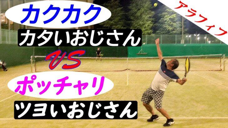 【テニス/シングルス】40歳超えて県3位になった驚異のおっさんと対戦!2021年7月中旬【TENNIS】