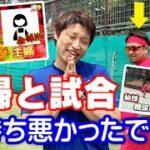 【テニス】主婦相手に秘技を放つ容赦ない男!【頂道#40】【Tennis】