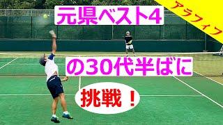 【テニス/シングルス】県大会シングルスベスト4の実績の30代半ばと対戦2021年6月中旬【TENNIS】