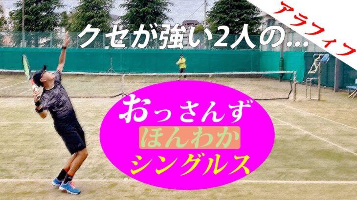 【テニス/シングルス】市民大会45歳以上男子シングルス優勝経験者とシングルス2021年6月中旬【TENNIS】