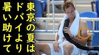 【海外の反応】東京五輪卓球混合ダブルス水谷&伊藤ペア世界ランクトップ台湾に勝利し決勝進出!錦織圭、世界7位ルブレフ撃破し初戦突破、一方、ジョコビッチ東京の夏は暑過ぎると…【カッパえんちょー】