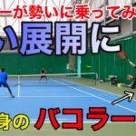 【テニス/ダブルス】バコラーが勢いに乗ると手が付けられん。。。【MSK】