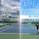 【テニス/ダブルス】昔は雲の上のレベル。今の実力でどこまで通用するか?【MSK】