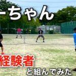 【テニス/ダブルス】でーちゃん、全国経験者とダブルス組んでみた【MSK】