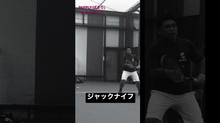 左利きシングルハンドのジャックナイフ!!【PAPPLY(ぱぷり)】#shorts #テニス #tennis