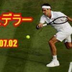 R.フェデラー vs R.ガスケ 2021.07.02