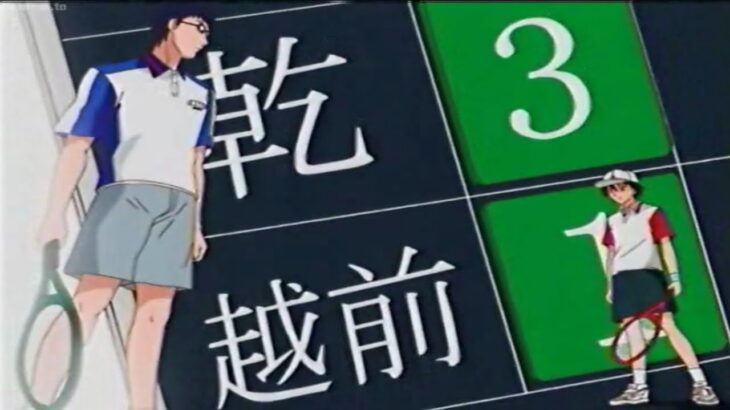 The Prince of Tennis Best Moments #4 || テニスの王子様 最高の瞬間