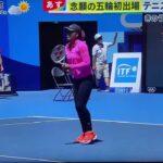 【東京五輪TokyoOlympic】7月24日大阪なおみ初戦前漏洩した練習シーン  HOT! Leaked scenes of Osaka Naomi practicing b4 match