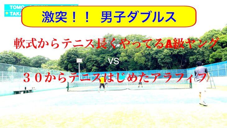 【 テニス ダブルス/tennis doubles 】(4K映像) 男子ダブルス!! A級プレイヤーと男子ダブルス対決!!