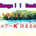 【 テニス ダブルス/tennis doubles 】(4K映像) 撃て〜エアーK !決まるか?! ARI K 男子ダブルス!!  A級プレイヤーと男子ダブルス対決!!