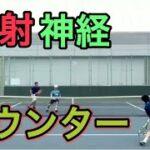 【tennis/ダブルス】鬼の反射神経〜奇跡のカウンターアタック炸裂〜【MSKテニス】51