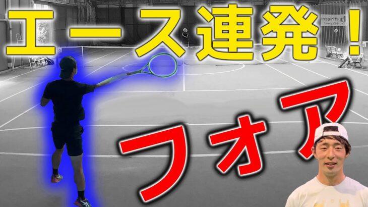 【テニス】必見!フォアハンドの破壊力がエグい!全日本を狙う男の出場試合!