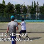 レッスンに使いたい!テニス球出しマシン《スピンショットプレーヤー》ボレー&スマッシュ練習編