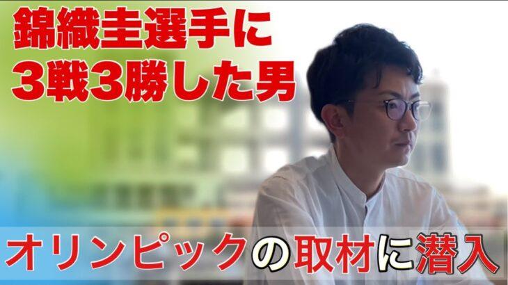 錦織圭選手‼︎東京五輪応援してます‼︎