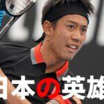 【テニス】錦織圭の丁寧な練習をただ眺める!安定感!!!【錦織圭】