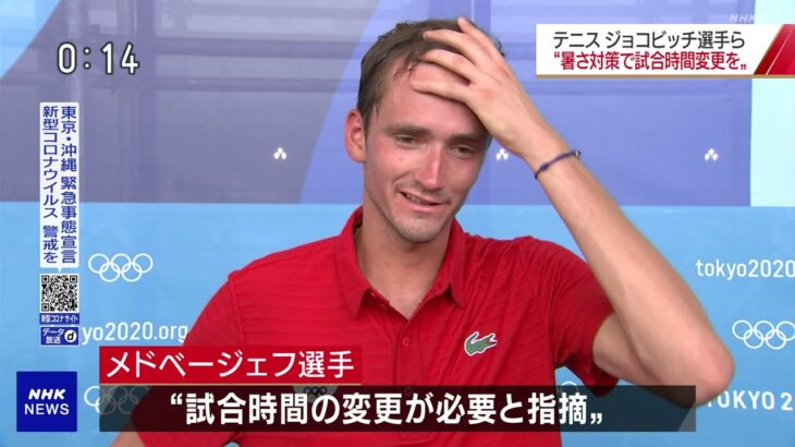 """テニス ジョコビッチ選手ら """"暑さ対策で試合時間変更を"""""""