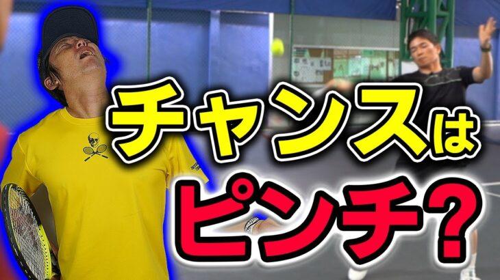 【テニス】チャンスボールを決めたい!決めるための練習方法はドライブボレーにあった!