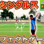 【テニス】元全国選手がウィナーを量産!テニチャン初の完全試合なるか⁉【シングルス】【試合】【たっちゃんカップ】【草トーナメント】