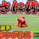 【テニス】過酷な猛暑での戦い!元インハイ選手はへばったらどう戦う⁉【シングルス】【草トーナメント】【たっちゃんカップ】【試合】