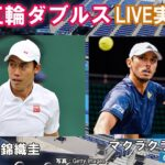 【錦織圭/マクラクラン勉 vs J・ソウサ/P・ソウサ】東京五輪 LIVE実況・副音声[Tokyo 2020 Olympic Tennis Event]