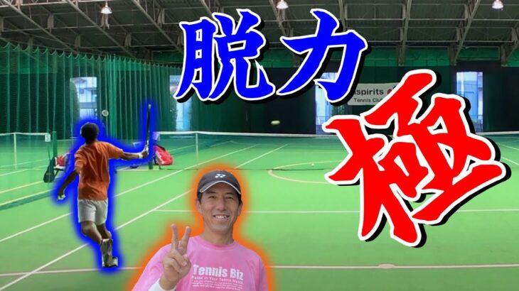 【テニス】脱力テニスと言ったらこの人!榊原太郎出場試合2021年6月