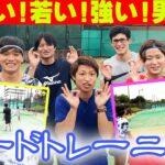 【テニス】上手いメンバーでも苦戦する練習でアツくなる!【頂道#45】【Tennis】