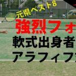 【テニス/シングルス】強烈フォア!元県ベスト8のアラフィフ軟式出身者と練習【TENNIS】