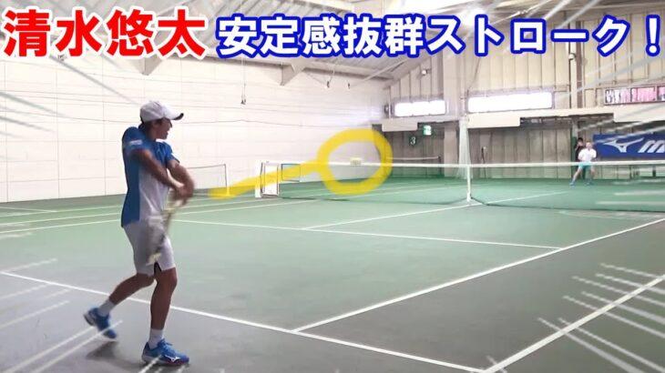 【テニス 清水悠太】と対決 安定感抜群のストローク披露、インタビュー後編 ATP Japanese tennis player Yuta Shimizu