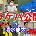 【テニス 清水悠太】ラケバ公開、錦織圭からの助言とは。インタビュー前編 ATP Japanese tennis player Yuta Shimizu