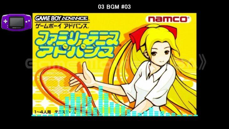 (GBA)ファミリーテニスアドバンス/Family Tennis Advance-Soundtrack
