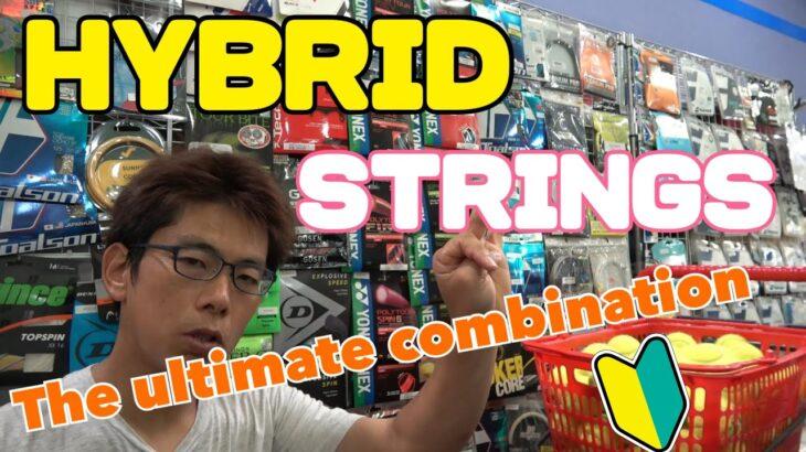 ハイブリッドストリングスでテニスの上達/Improve your tennis with hybrid strings