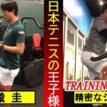 錦織圭のフィジカルトレーニング&ストローク練習【テニス】|Kei Nishikori physical training & stroke practice