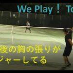 【テニス】元塩ナイター 見逃すな! MJの芸術的片手バックハンドリターン!! からの背面バックハンドスマッシュ!! ('_')