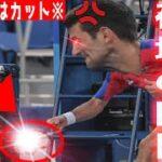 【ノーカット映像速報】東京五輪 テニス男子 ジョコビッチがテニスラケットを破壊した瞬間!ジョコビッチは悪くない! 五輪 メダル 怒り  ノバク・ジョコビッチ Novak Djokovic セルビア