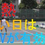【ダブルス】灼熱テニス~熱い日はS&Vが有効?~