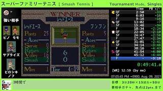 Speedrun   Smash Tennis, Tournament Mode, Singles, 49:41 [ RTA   スーパーファミリーテニス ]