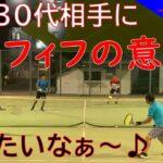 【テニス/ダブルス】にしおじさん&爽やか風ペアとアラフィフペアで対戦【TENNIS】