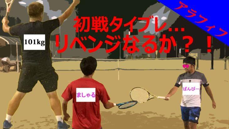 【テニス/ダブルス】ぱんぴーテニス・ましゃるペアにリベンジなるか!?【TENNIS】
