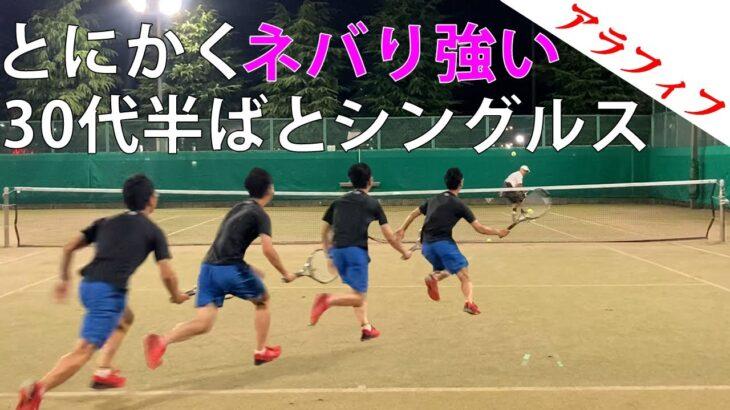 【テニス/シングルス】肩傷めてた時にアンダーサーブだけで市民大会優勝したことある人と対戦【TENNIS】