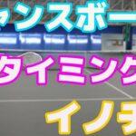 【テニス】チャンスボールが相手に返される?「T・P・F」を使えば、簡単解決!