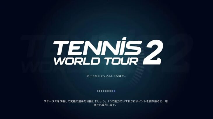 【Tennis World Tour 2】テニスをやる