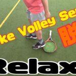テニスが上達する足の向きThe direction of your feet to improve tennis