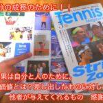 【 キッズテニス /  kids tennis  】テニスマガジン取材 & 小さな存在が世界を動かしたSPECIAL映像! Enjoy tennis  4 years  old 11 months