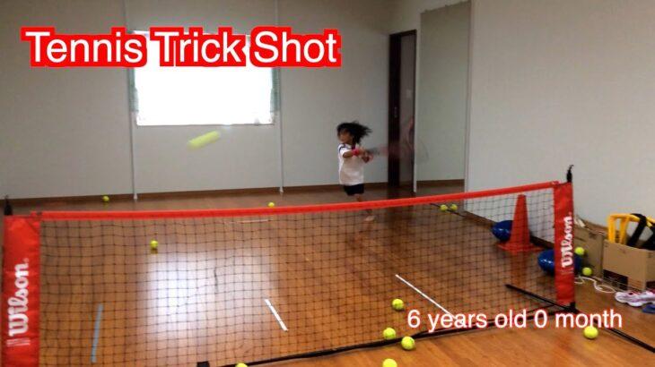 【 キッズテニス /  kids tennis  】 回り込みフォアー&やばいトリックショット!tennis trick shot   kids 6 years  old 0 month