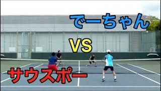 【tennis/ダブルス】でーちゃんVSサウスポー【MSKテニス】52
