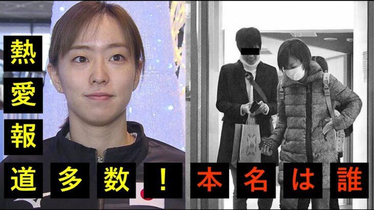 石川佳純はイケメン好きだった!?多くの著名人との熱愛が噂される!